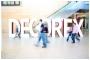 Decorex 2011 – Talking Trends With DaveNemeth