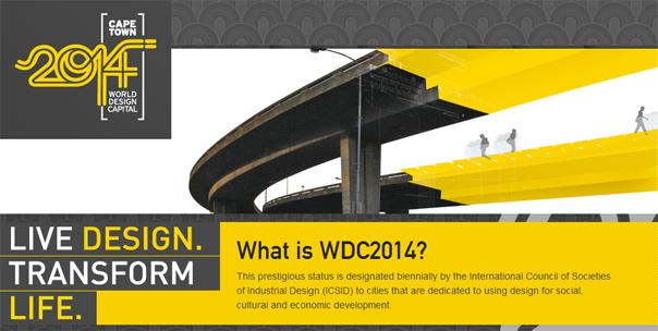 Cape Town World Design Capital 2014
