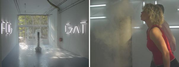 Martí Guixé - GAT Fog